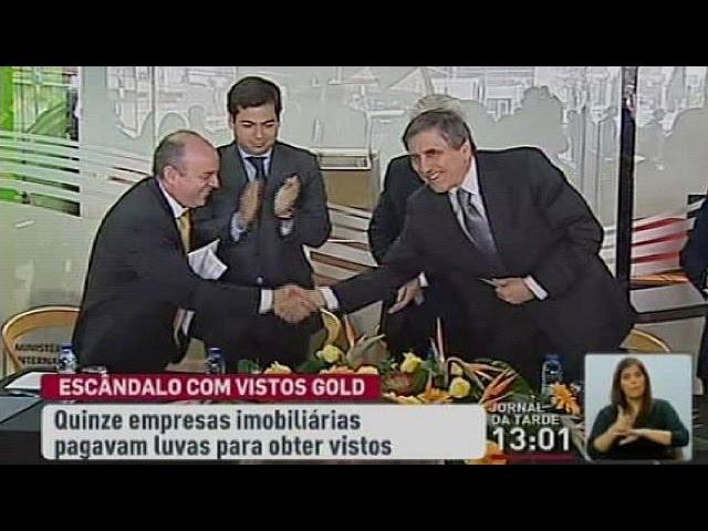 """Португалия: скандал вокруг """"золотых виз"""""""