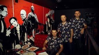 �������� ���� Сёрф -рок группа the Silicon mix Life ������