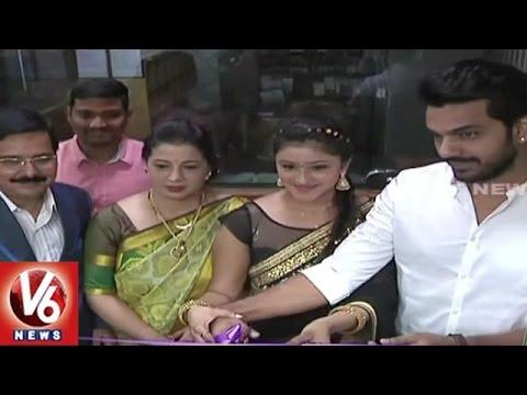 Tollywood Actress Priya Launches Naturals Salon In Somajiguda   V6 News
