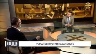 Сергей Михеев о втором обращении Усманова к Навальному