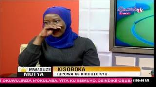 NTV Mwasuze Mutya: Frank Gashumba agamba topowa kirooto kyo