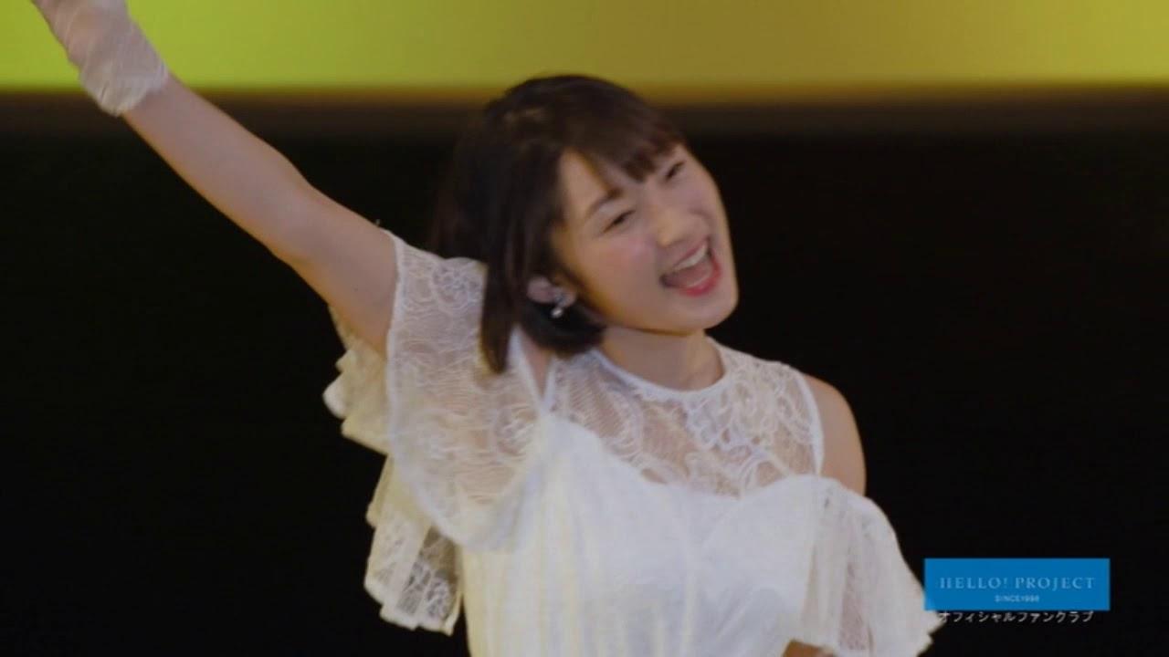 宮本佳林 (Miyamoto Karin) - Love&Peace=パラダイス / Love & Peace=Paradise