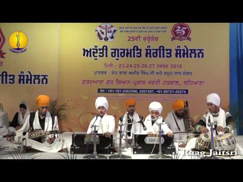 25th AGSS 2016:  Raag Jaitsri Students of Jawaddi Taksal