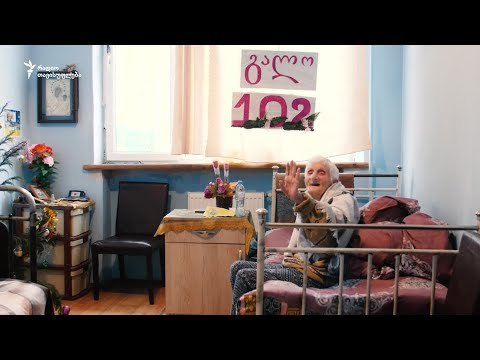 Coronavirus in a nursing home