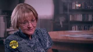 Мария Виноградова. Короли эпизода
