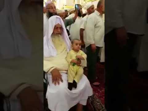 PEER ZULFIQAR AHMAD NAQSHBANDI IN MAKKAH