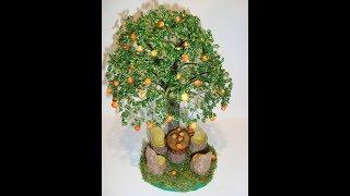 м-к «Яблоня из бисера». Часть 1/5. //Лето в Вашем доме. // Apple tree from beads