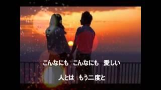 千春さんの楽曲の中で 恋のタイトルがつく3曲目『最後の恋』2013年...