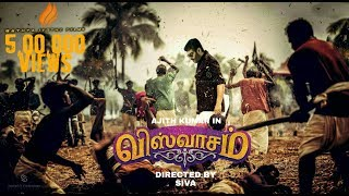 Viswasam - Official Teaser (Tamil)  Ajith Kumar Naianthara Creation: Cinema Rasigan