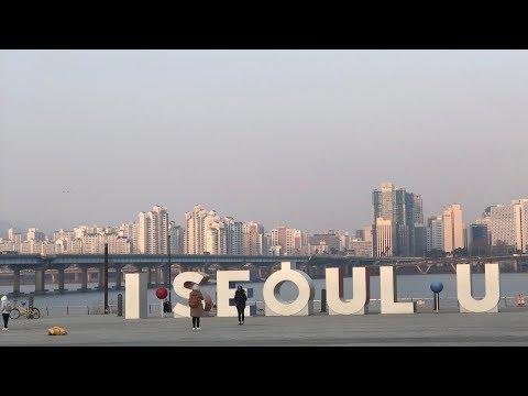 한강 HAN RIVER Livestream (KOREA TRIP 2019)