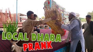 | Local Dhaba Prank | By Nadir Ali & Ahmed in P4 Pakao | 2019 |