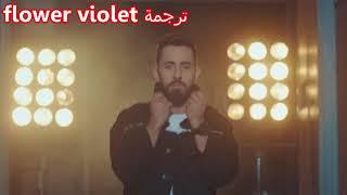 Sancak - Düşün Ki (Official Video)مترجمة للعربيه كاملة سنجاك _ تخيل ذلك..❤