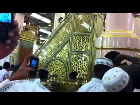 Masjid a nabi main Member a Rasool  (saw)