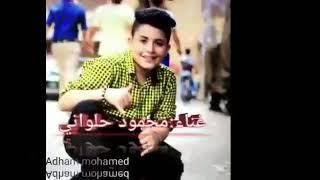 مهرجان كنت جنبك لماكانتي🎶🎶👍 غناء:محمود الحلواني:كلمات :حمو عرابي :توزيع :مصطفي موزه
