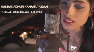 Hamari Adhuri Kahani Cover | Title Song | Judaai | - Simran Kaur