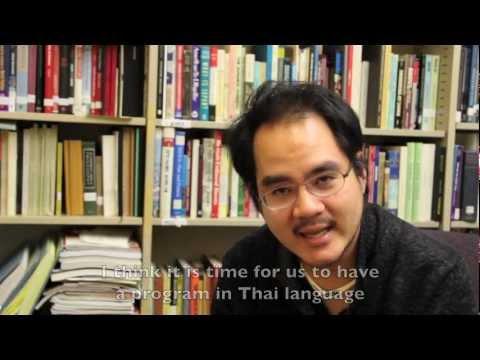 Thai Studies Initiative at Harvard University