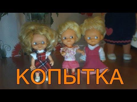 Мои куклы из  СССР