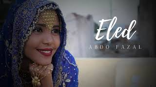 Abdo Fazal - Anit Emajeshakh │Ethiopian Harari Music (Audio)