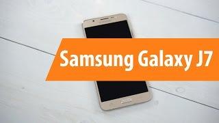Распаковка Samsung Galaxy J7 / Unboxing Samsung Galaxy J7(Купить Samsung Galaxy J7 в DNS: ..., 2016-11-18T06:30:53.000Z)