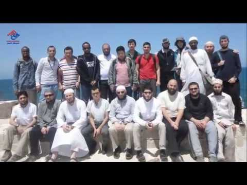 Alexandria Trip With Fajrj Center  for Arabic Language