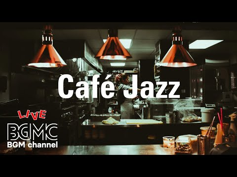 Cafe Jazz - Relaxing Coffee Lounge Jazz Music for Good Mood, Work, Sleep