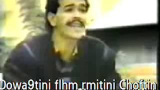 Cheb Nasro (mabkach laman)