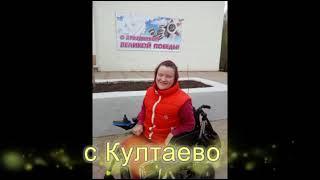 день победы в с.Култаево - 2021