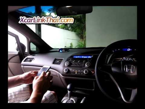 วิทยุเดิมติดรถ honda civic fd 06 07 08 09 10 11 12 เล่น usb android aux bluetooth iphone ipad