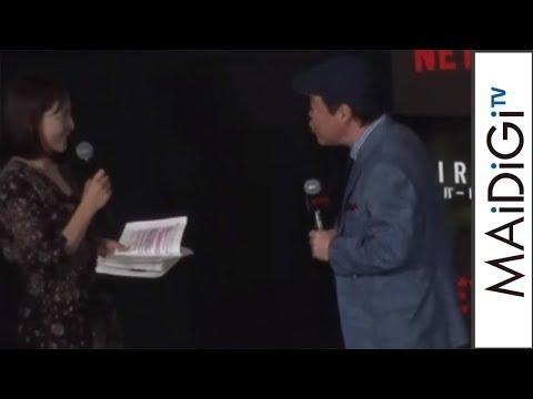 """ダチョウ上島、イベント開始早々""""キス""""迫る? Netflixオリジナル映画「バード・ボックス」イベント"""