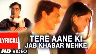 Tere Aane Ki Jab Khabar Mehke Lyrical Video Song Feat. Sameera Reddy   Jagjit Singh Super Hit Ghazal