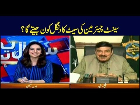 Sawal Yeh Hai | Maria Memon | ARYNews | 13 July 2019