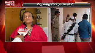 Warangal Rural District Collector Haritha On Arrangements Of Telangana Municpal Polls Counting