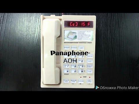 (Что ценного)в телефоне,Panaphon-АОН, драгметалл