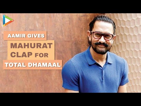 Aamir Khan Gives The