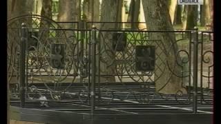 В центральном парке Смоленска строят смотровую площадку(, 2016-09-13T10:19:44.000Z)