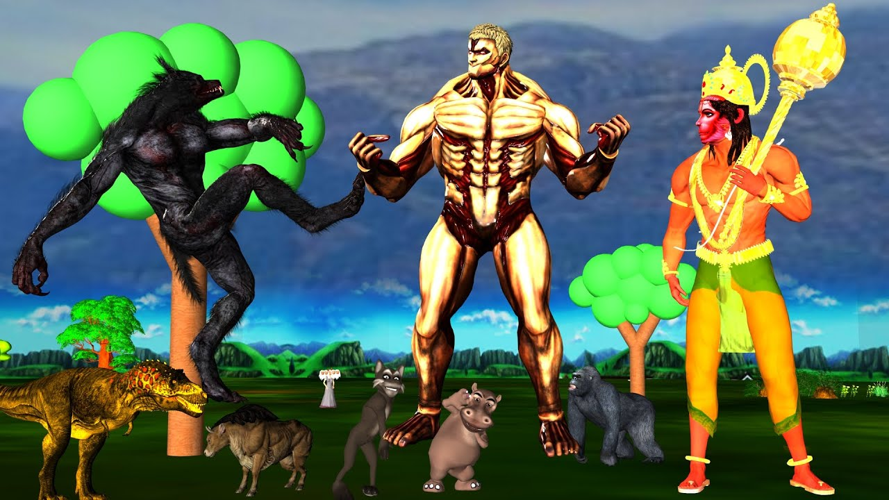 राक्षस ज़ोंबी भेड़िया T-Rex HanumanJi कहानी Monster Zombie Wolf vs Giant Titan Hindi Kahaniya Kahani