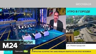 Михаил Саакашвили получил новый пост на Украине - Москва 24