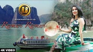 RWMWI RWMWI II RB FILM PRODUCTIONS OFFICIAL MUSIC VIDEO 2020 II ft. RIYA BRAHMA