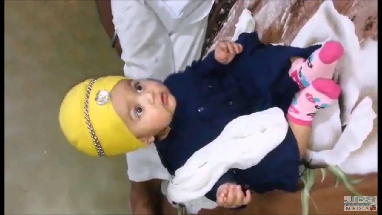 way of fateh8 month sikh child _ fateh kive bulande | cute