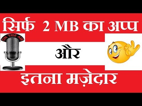 India HD Radio FM App Free | Support For Student | Free Sponsored App | App Review in Hindi