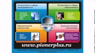 Адвокаты, юристы г.Мурманск, г.Москва.(, 2014-01-22T10:43:00.000Z)