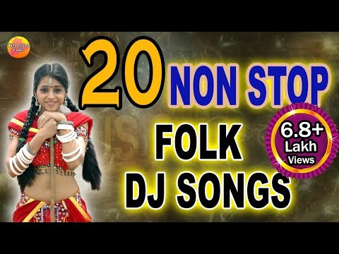 20 Super Hit Folk Dj Songs  Private Dj Songs  Dj Songs  Telangana Dj Songs  Telangana Folk Songs