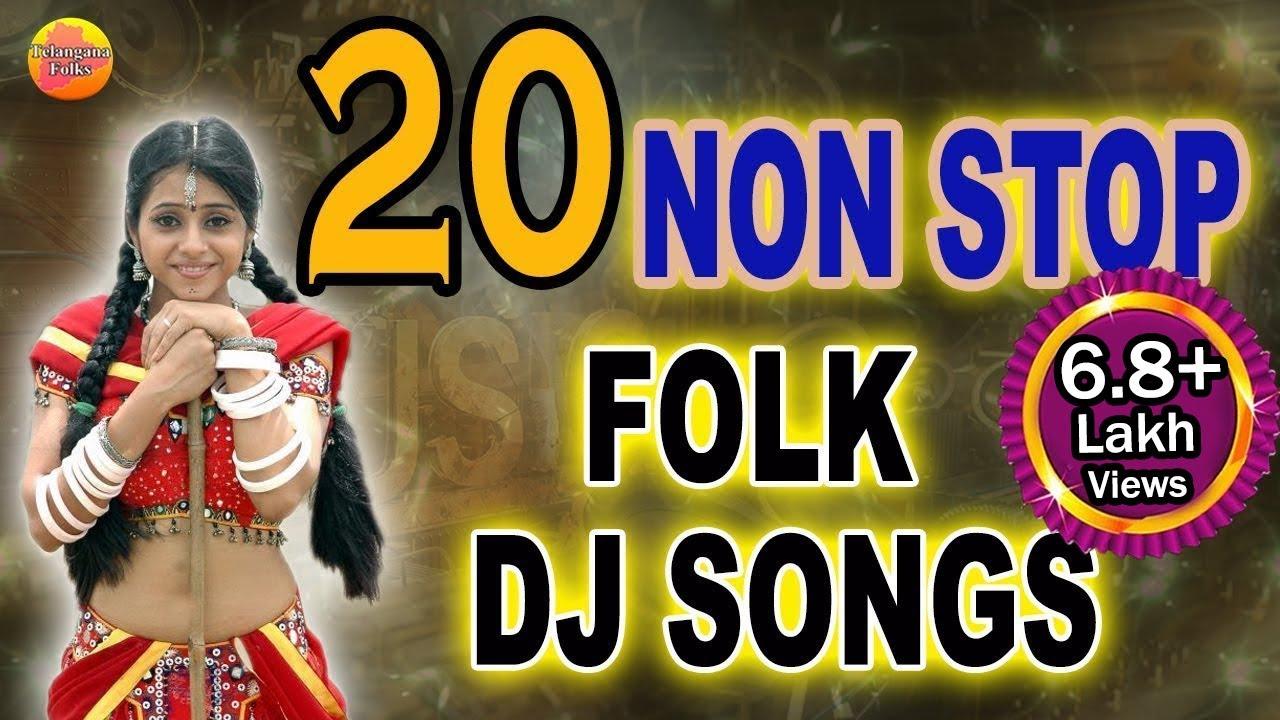 super hit folk dj songs private dj songs dj songs telangana dj songs telangana folk