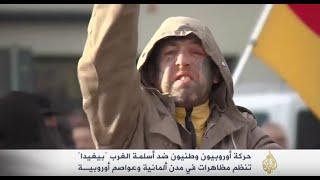 """مظاهرات لحركة """"أوروبيون وطنيون ضد أسلمة الغرب"""""""