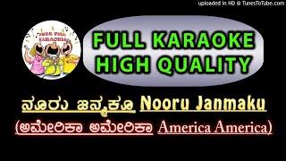 Karaoke (FULL HQ) - ನೂರು ಜನ್ಮಕೂ Nooru Janmaku | ಅಮೇರಿಕಾ ಅಮೇರಿಕಾ America America | #Free_FULL_Karaoke