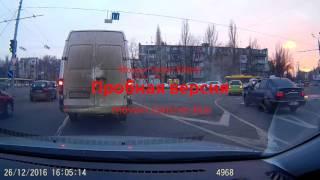 ДТП  Одесса(26.12.2016. Бывает и так, когда лампа красного света на светофоре не работает... Или когда откровенно кладут на..., 2016-12-26T21:14:05.000Z)