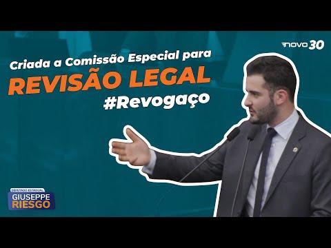 Aprovada criação de Comissão Especial de Revisão Legal, proposta por Riesgo