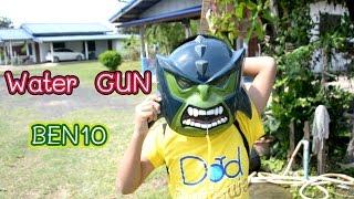 เช เชฟ รีวิวของเล่น หน้ากากเบ็นเท็นปืนฉีดน้ำ Water gun BEN10 | Che Chef Play