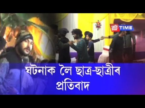 AEC students stages protest; reveal their side of story in wedding vandalizing incident