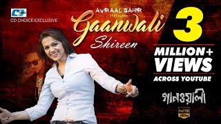 Gaanwali | Shireen Jawad | Avraal Sahir | New Video Song | Official Music Video